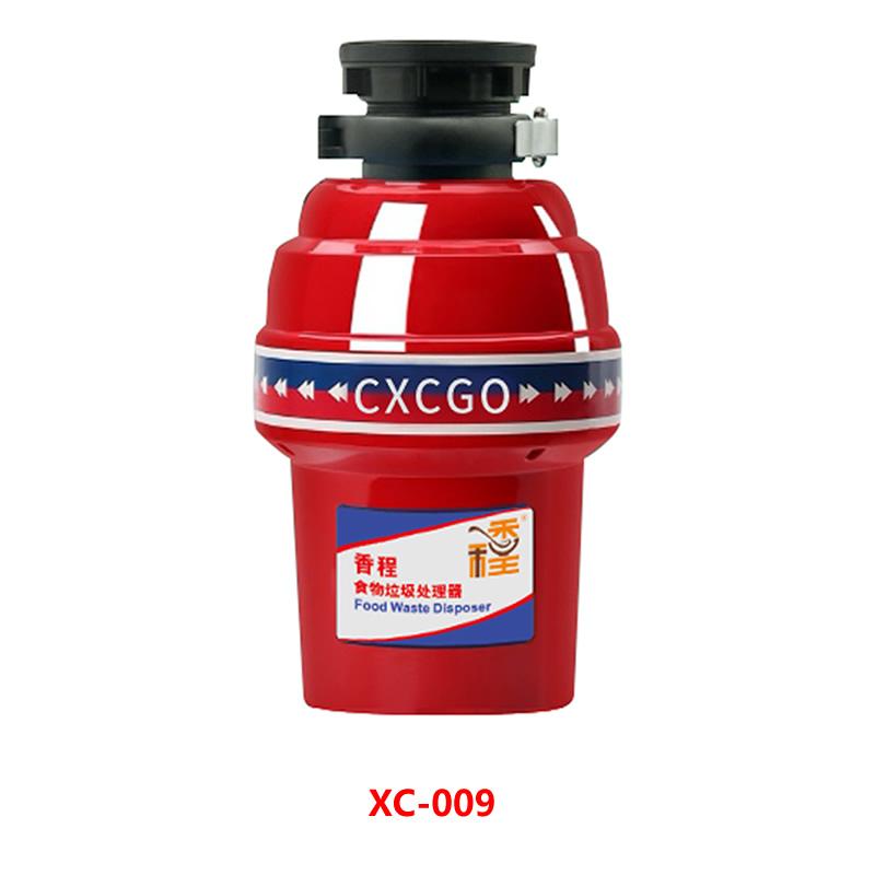 香程 XC-009