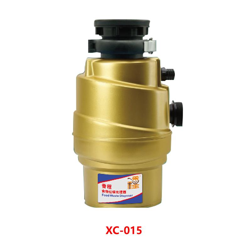 香程 XC-015